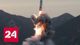КНДР все же испытала ракету, но неудачно