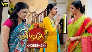 Azhagu - Tamil Serial | அழகு | Episode 436 | Sun TV Serials | 26 April 2019 | Revathy | VisionTime