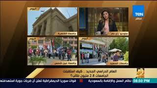 الدكتور ماجد قمري: اللغة الصينية أصبحت رقم 1 في مصر وهناك رغبة من الطلاب للسفر إلى الصين بعد التخرج
