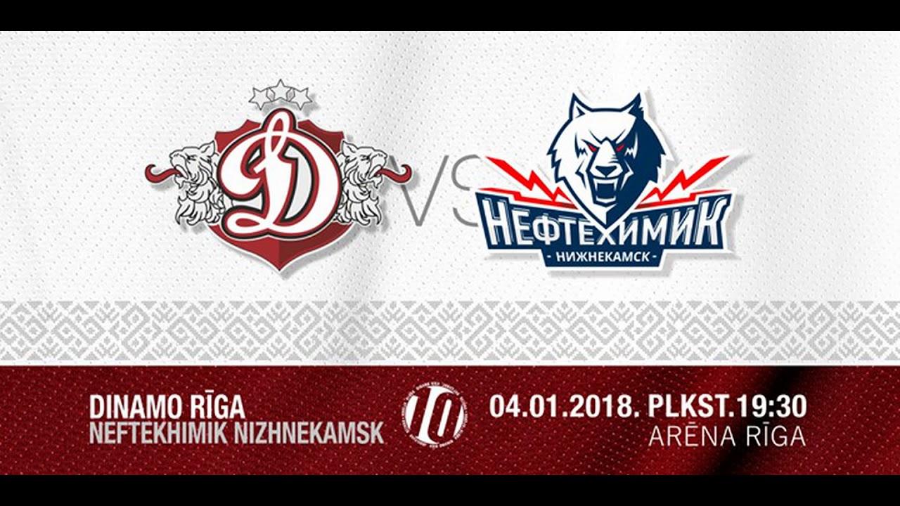 Нефтехимик — Динамо Рига. Прогноз на матч 13.11.2018