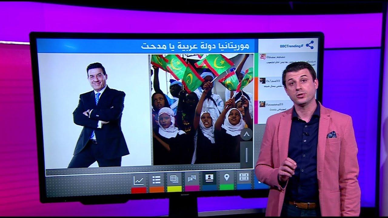 """""""موريتانيا بتتكلم عربي يا مدحت"""".. موجة انتقادات لمذيع مصري لجهله بعروبة بلد المليون شاعر"""