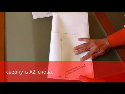 Широкоформатная печать, печать А0, А1, А2, А3 и А4