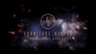 Furnitur Design: Диваны на заказ(, 2017-11-19T09:34:50.000Z)