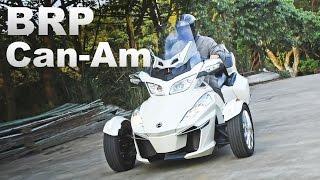 三輪霸王!BRP Can-Am Spyder RT Limited u0026 F3S | 重機試駕