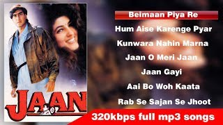 jaan movie all songs  | full mp3 | Hq