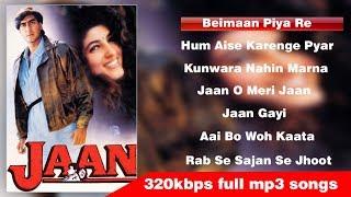 jaan movie all songs | full mp3 | Hq