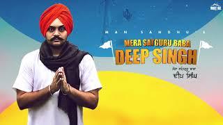 Mere Satguru Baba Deep Singh Lyrical Audio Man Sandhu New Song 2019 White Hill Music