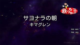 ギャガ・コミュニケーションズ配給映画「ミーアキャット」日本語吹替版...