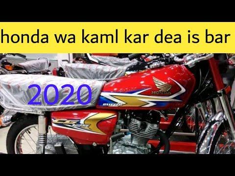 new alts honda cg 125 2020 in pakistan/pf car
