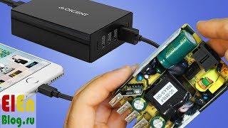 USB зарядка QICENT 50 Вт. 6 USB портов