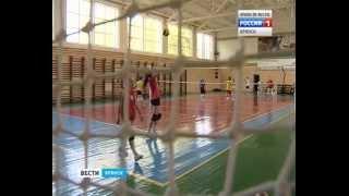 Женский волейбольный клуб «Брянск» начал подготовку к новому сезону