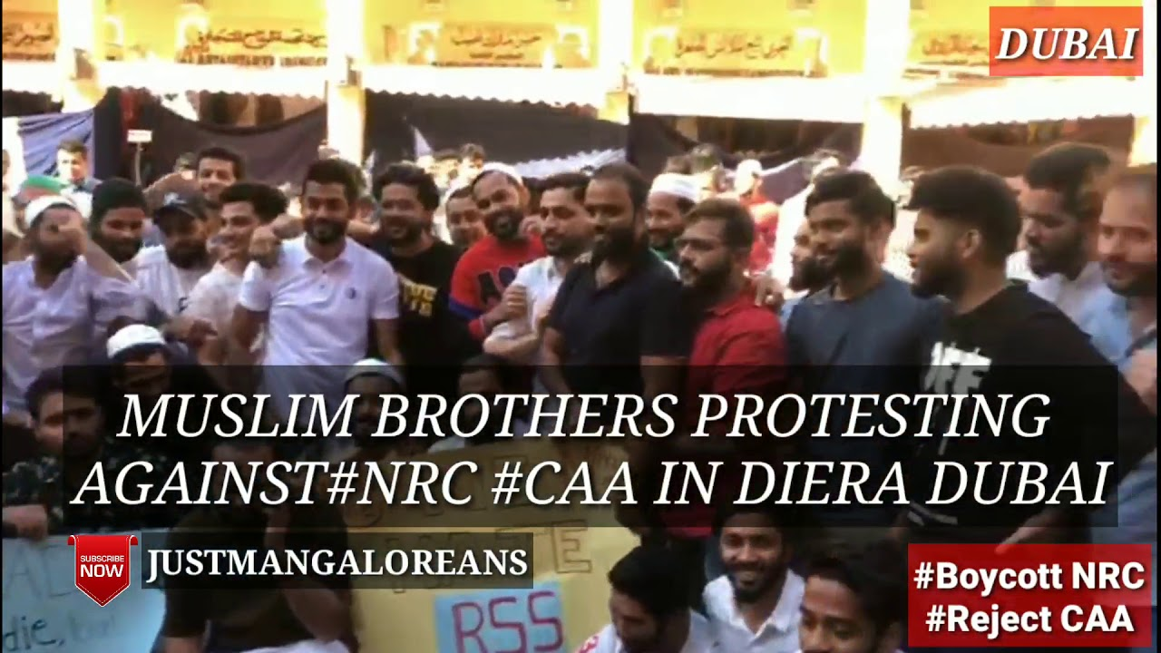 Protest In Deira Dubai Against Nrc Caa Naif Souq Deira Save Indian Constitution Youtube