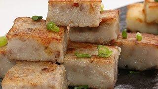 How to Make Steamed Taro Cake   五香芋頭糕