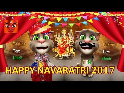 Talking Tom Hindi - Navaratri Funny Comedy नवरात्री - Talking Tom Funny Videos