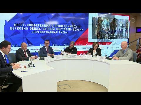 """В """"Манеже"""" открывается выставка-форум """"Православная Русь - ко Дню народного единства""""."""