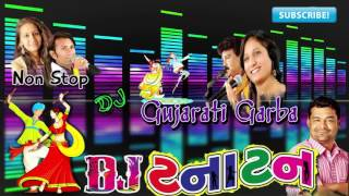 2015 New Gujarati DJ Songs | DJ Tana Tan | Nitin Barot | Nonstop | Gujarati DJ Garba