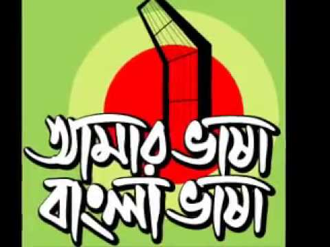 Shibir Song By 21 February