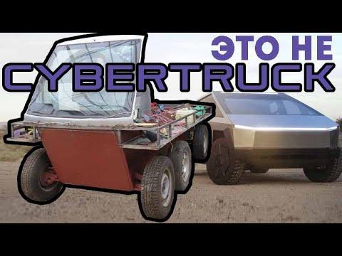 Это вам не CyberTruck, это вездеход, болотоход!