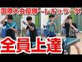 静岡学園(全国8位)18人のフォアハンド上手くしてみた【卓球知恵袋】
