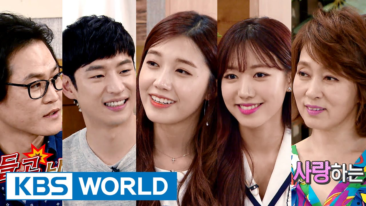 Happy Together Dominators Special Eng 2016 05 19 Youtube