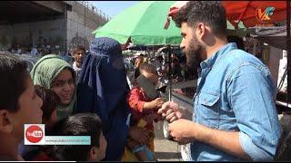 گزارش ایمان هاشمی از اطفالی که در روی جاده ها کار میکنند