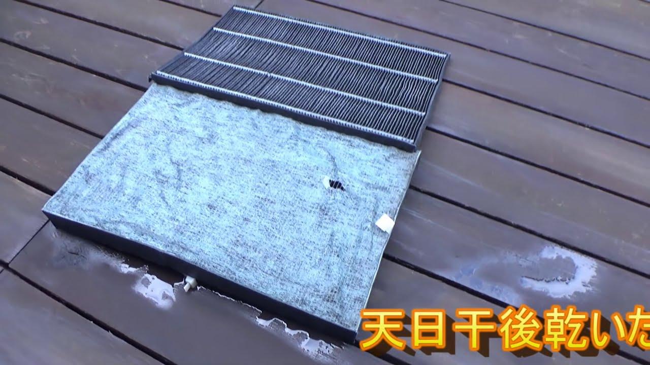 清浄 掃除 空気 フィルター シャープ 機 高性能フィルター