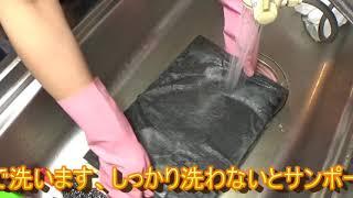 空気清浄機シャープ・HEPAフィルター掃除・洗い方
