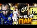 МОЙ ЛУЧШИЙ ПАК    PS4 vs ПК vs ТЕЛЕФОН   БИТВА ПЛАТФОРМ