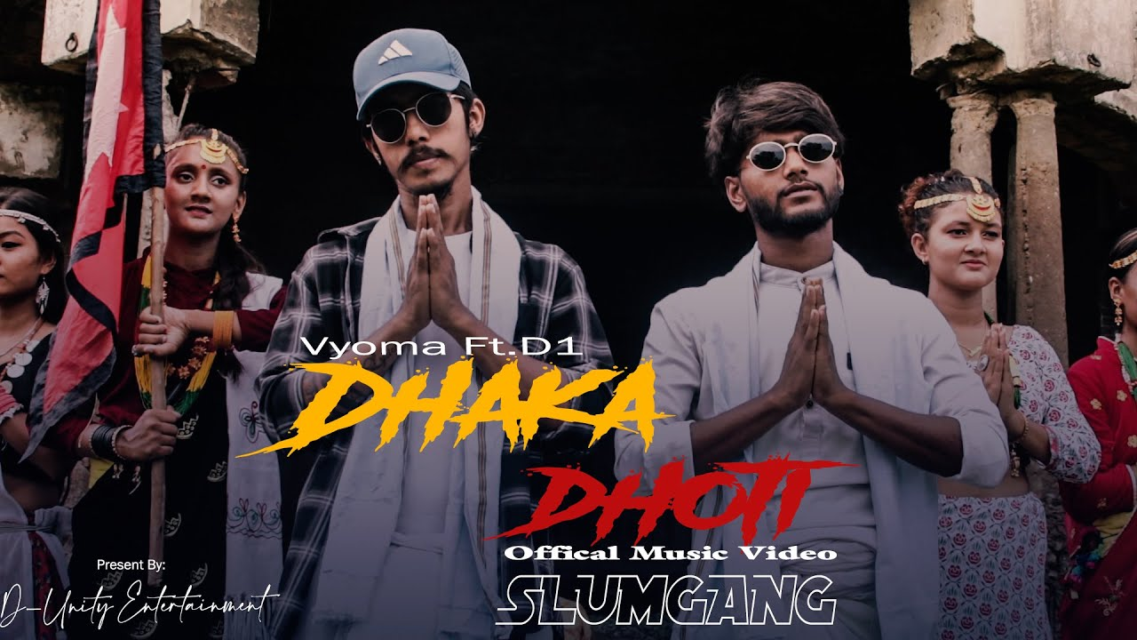 Download DHAKA-DHOTI   VYOMA ft D1 ( Official Music Video )