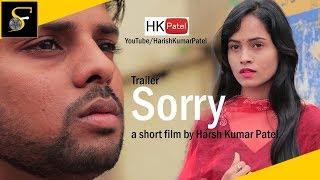 Sorry Social Awareness Short Film
