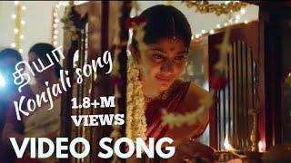 Diya - Konjali (Official  Video) | Naga Shaurya | Sai Pallavi | Vijay | Lyca Productions |