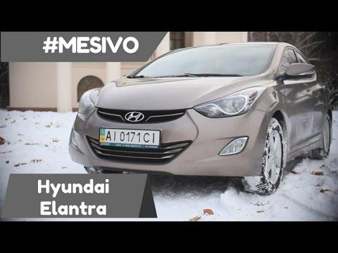 🚗 Hyundai Elantra. НОРМАЛЬНАЯ МАШИНА! #MESIVO Обзор Автомобиля и Тест Драйв. Хендай Елантра
