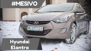 Hyundai Elantra. НОРМАЛЬНАЯ МАШИНА MESIVO Обзор Автомобиля и Тест Драйв. Хендай Елантра смотреть