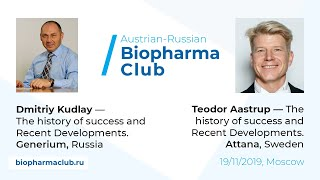 Biopharma Club. Part 4.
