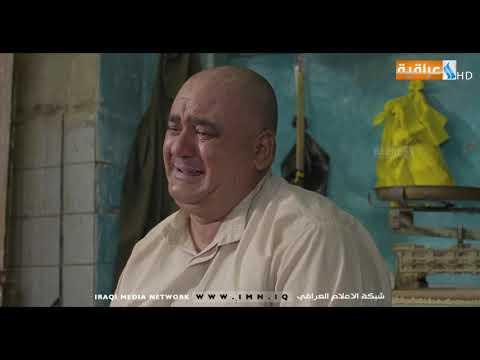 مسلسل وادي السلام  -  الحلقة االخامسة و العشرين 25 HD