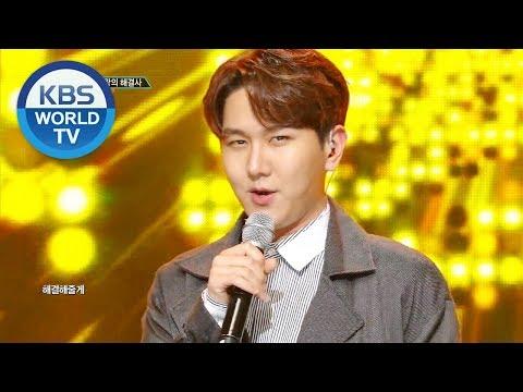 KIM SOO CHAN - YOU & ME | 김수찬 - 사랑의 해결사 [Music Bank/2019.02.15]