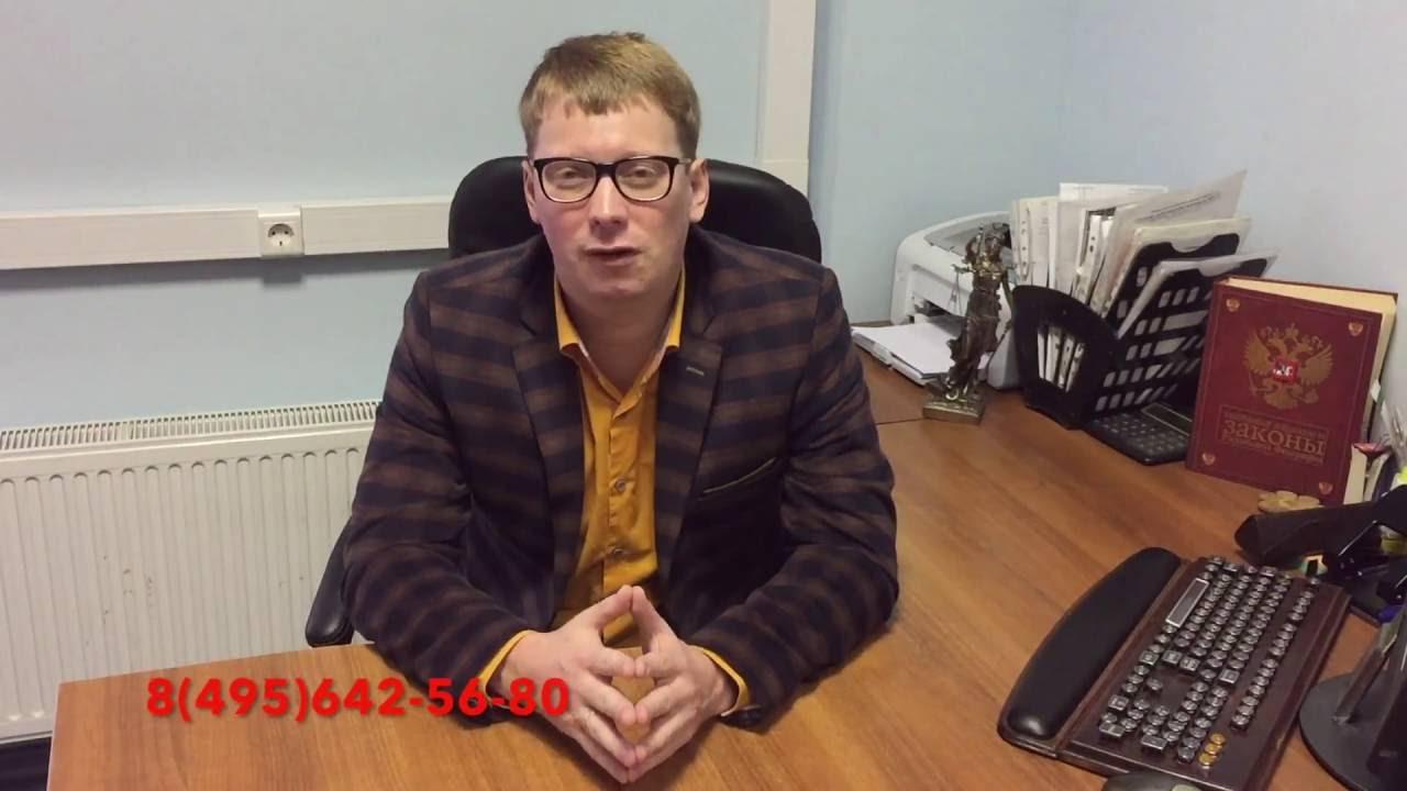 судебный юрист в москве