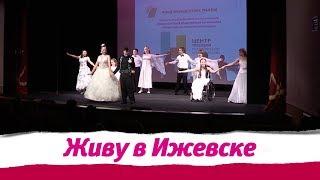 Центр трудовой реабилитации в Ижевске