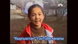 """""""Кыз-Бурак"""" тобу - Айылда (ретро клип)"""