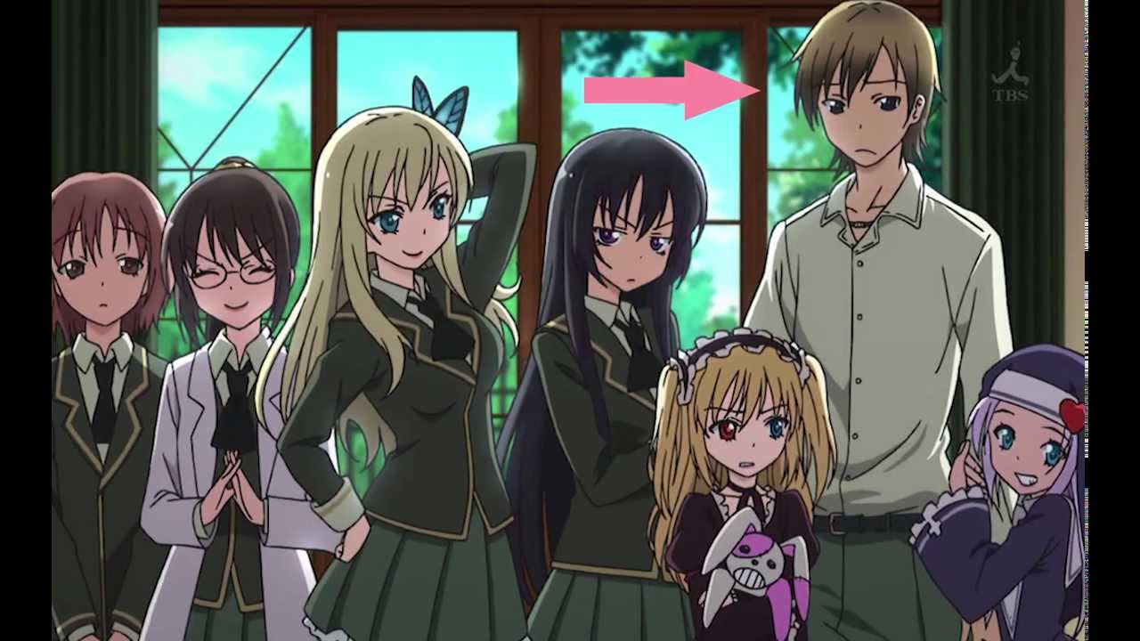 Gamers Discussion Hub maxresdefault 20 Best Ecchi Harem Anime With Badass Male Lead