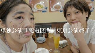 【感電パラレル緊急特別スペシャル 一覧】 https://www.youtube.com/pla...