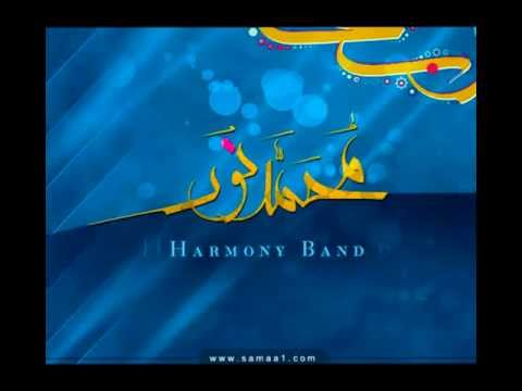 محمد نور - لفرقة هارموني   Mohammed Noor - Harmony Band