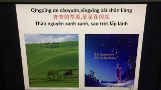 Tiếng trung qua bài hát: 梦中的妈妈( gặp mẹ trong mơ) - TIẾNG TRUNG LÀ NIỀM VUI