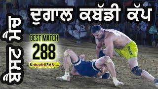 #288 Best Match Dugal Vs Dutal Dugal (Patiala) Kabaddi Tournament