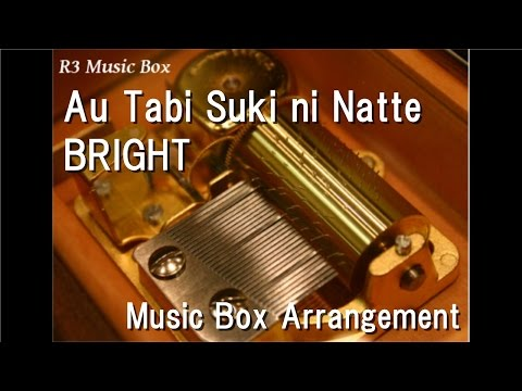Au Tabi Suki ni Natte/BRIGHT [Music Box]