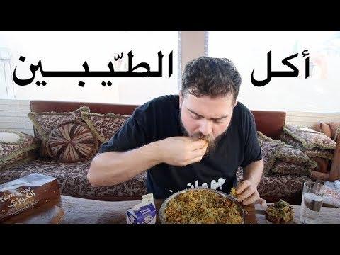 ماذا يأكل سكان دولة الإمارات؟  🇦🇪🤔What do residents of the UAE eat?