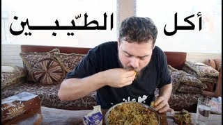 ماذا يأكل سكان دولة الإمارات؟