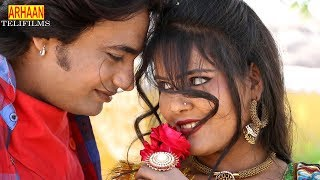 Rajsthani Dj Song 2018 - जानू जानू करते चली गयी रे - Latest Marwari dj Song - Full Hd Video Dhamaka