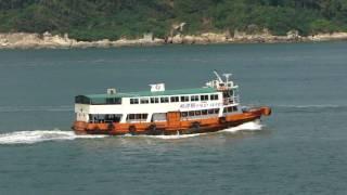 HONG KONG Outlying Islands Ferry thumbnail