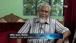 Operation Jackpot | Bijoy Dibosh 2016 Special thumbnail